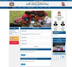 MOFALD CLIPU, Nepal Government